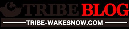 TRIBEオフィシャルブログ